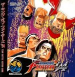 Neo Geo CD - King of Fighters 94