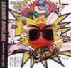 Neo Geo CD - League Bowling