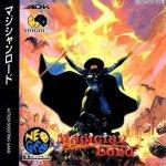 Neo Geo CD - Magician Lord