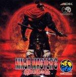 Neo Geo CD - Ninja Masters