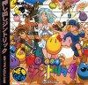 Neo Geo CD - Oshidashi Zintrick