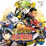 Neo Geo CD - Shinsetsu Samurai Spirits - Bushidou Retsuden