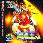 Neo Geo CD - Super Sidekicks 3