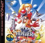 Neo Geo CD - Top Hunter