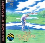 Neo Geo CD - Top Players Golf