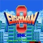 Neo Geo MVS - Eight Man