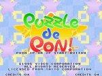 Neo Geo MVS - Puzzle de Pon