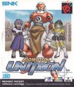 Neo Geo Pocket - Biomotor Unitron