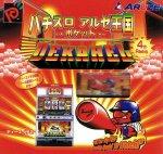 Neo Geo Pocket - PachiSlot Aruze Kingdom - Dekahel 2