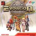 Neo Geo Pocket - Evolution - Eternal Dungeons