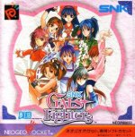 Neo Geo Pocket - Gals Fighters