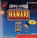 Neo Geo Pocket - PachiSlot Aruze Kingdom - Hanabi