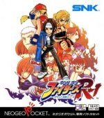 Neo Geo Pocket - King of Fighters R1