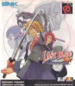 Neo Geo Pocket - Last Blade