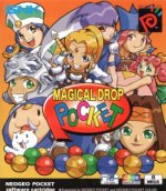 Neo Geo Pocket - Magical Drop Pocket