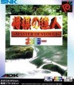 Neo Geo Pocket - Master of Syougi