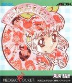 Neo Geo Pocket - Melon-Chans Growth Diary
