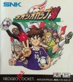 Neo Geo Pocket - Neo Geo Cup 98