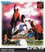 Neo Geo Pocket - Neo Geo Cup 98 Plus