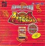 Neo Geo Pocket - PachiSlot Aruze Kingdom - Azteca