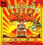Neo Geo Pocket - PachiSlot Aruze Kingdom - Desol 2