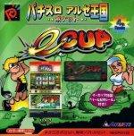 Neo Geo Pocket - PachiSlot Aruze Kingdom - E-Cup