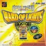 Neo Geo Pocket - PachiSlot Aruze Kingdom - Ward of Lights