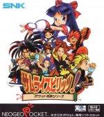 Neo Geo Pocket - Samurai Shodown