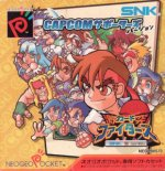 Neo Geo Pocket - SNK vs Capcom Card Fighters Clash Capcom