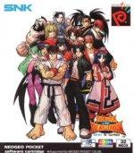 Neo Geo Pocket - SNK vs Capcom Match of the Millenium