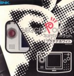 Neo Geo Pocket - Neo Geo Pocket White Console Boxed