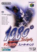 Nintendo 64 - 1080 Ten Eighty
