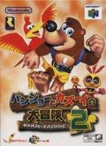 Nintendo 64 - Banjo Kazooie 2
