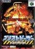 Nintendo 64 - Blast Dozer