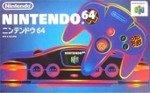 Nintendo 64 - Nintendo 64 Japanese Console Boxed