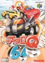 Nintendo 64 - Choro Q Limited Edition
