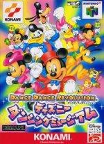 Nintendo 64 - DDR Disney Dancing Museum