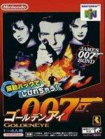 Nintendo 64 - Goldeneye 007