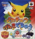 Nintendo 64 - Pikachu Genki Dechu with VRS System