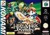 Nintendo 64 - Holy Magic Century