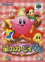Nintendo 64 - Kirby 64