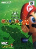 Nintendo 64 - Mario Golf 64