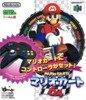 Nintendo 64 - Mario Kart 64 and Controller Box Set