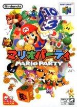 Nintendo 64 - Mario Party
