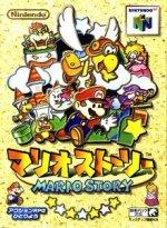Nintendo 64 - Mario Story