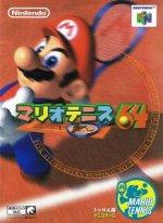 Nintendo 64 - Mario Tennis 64