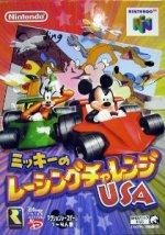Nintendo 64 - Mickeys Speedway USA
