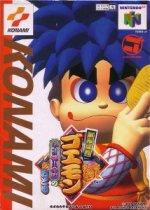 Nintendo 64 - Mystical Ninja