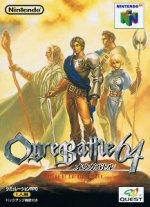 Nintendo 64 - Ogre Battle 64