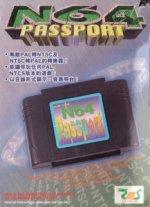 Nintendo 64 - Nintendo 64 Passport Adapter Boxed
